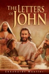 Letters of John (Bible Book Shelf 3Q 2009)